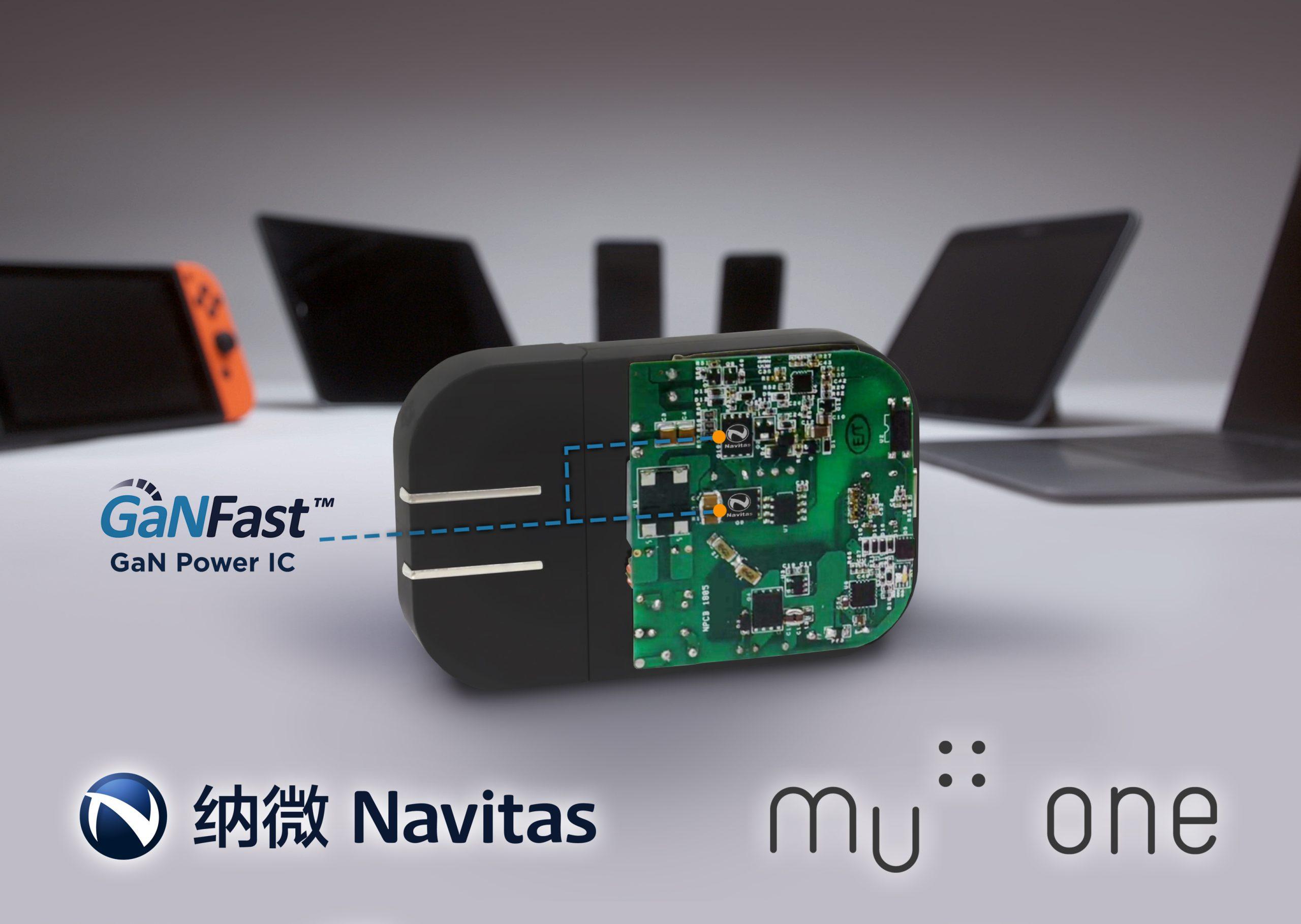 纳微GaNFast™ 推动世界上最薄的旅行适配器