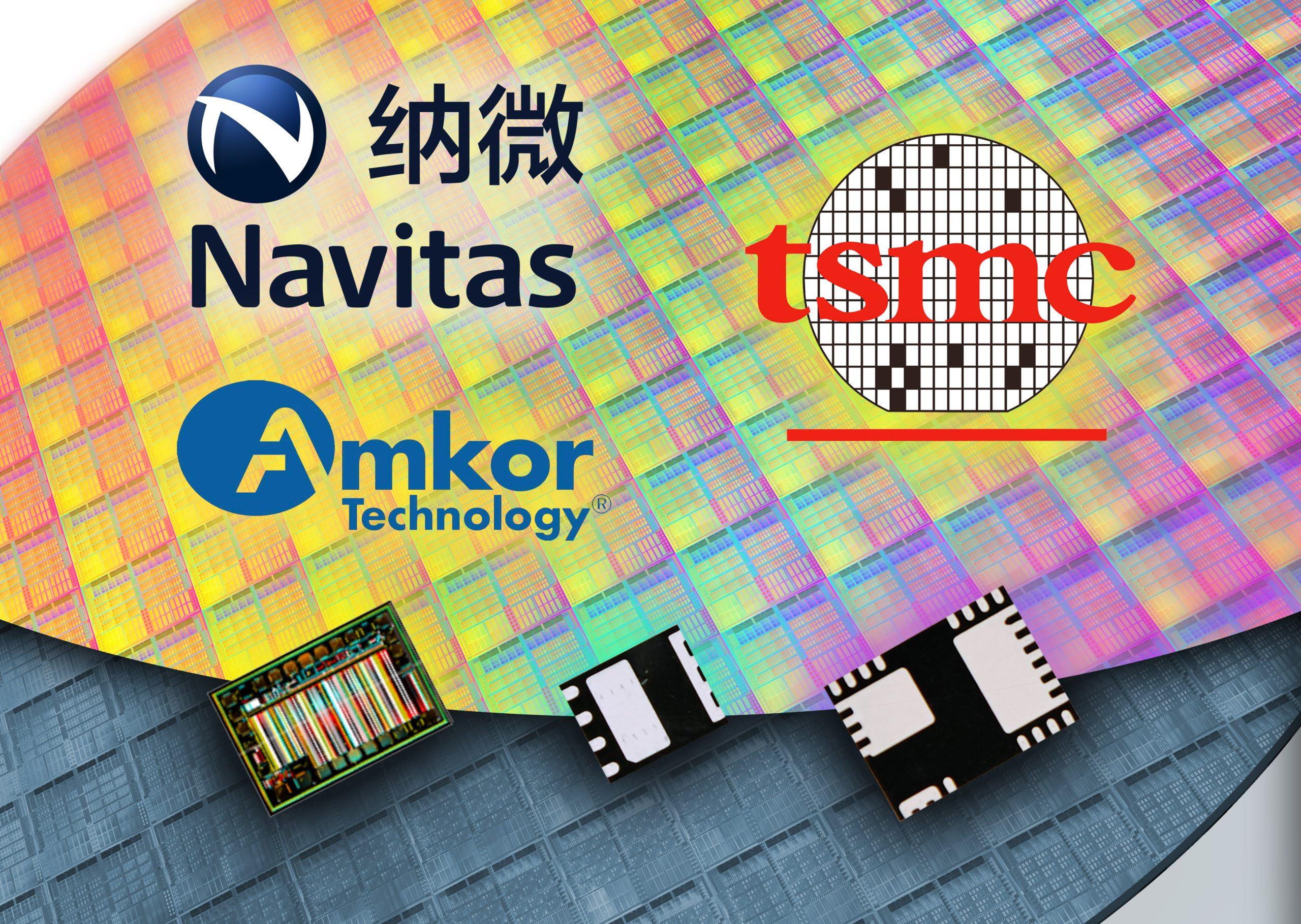 纳微宣布与台积电及Amkor 结成制造合作伙伴