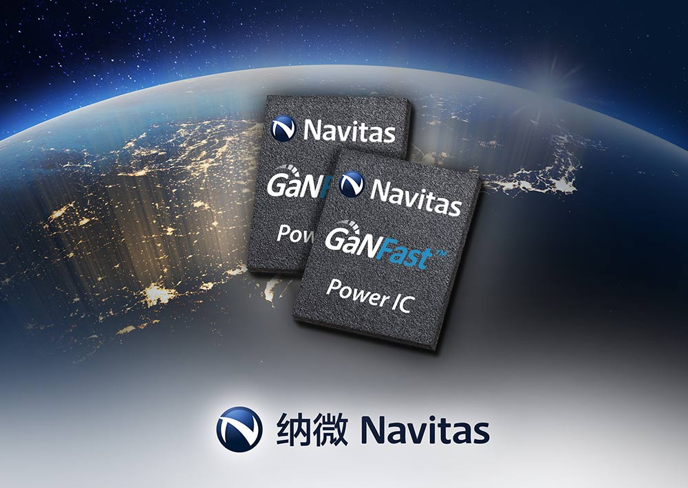 Navitas Semiconductor Opens GaNFast™ Design Center for Innovation in China