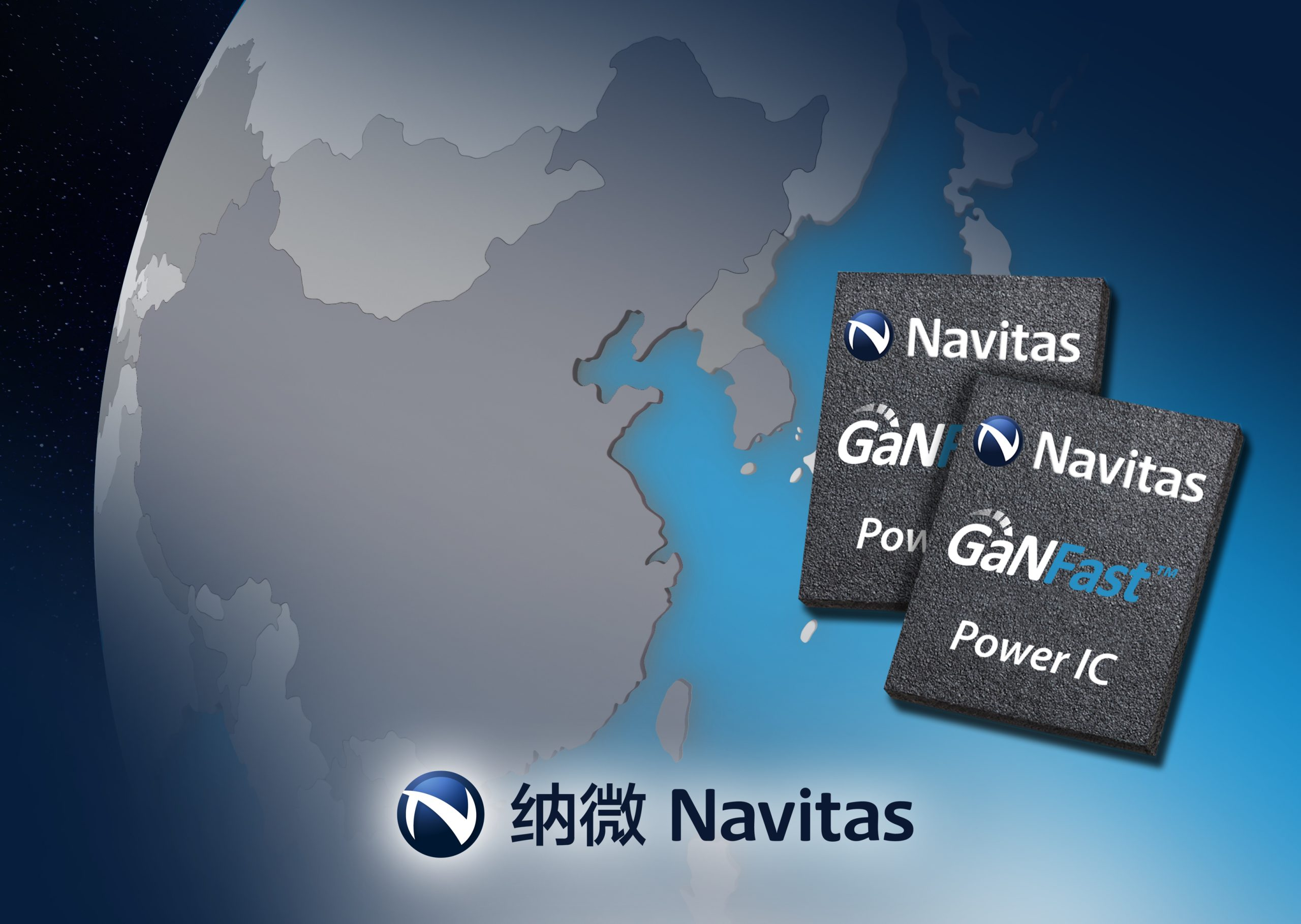 Navitas Semiconductor Expands Investment in China Market – More Coverage
