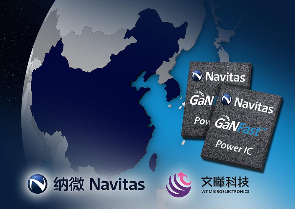 Navitas Announces GaNFast Asian Distribution Partnership with WT Microelectronics