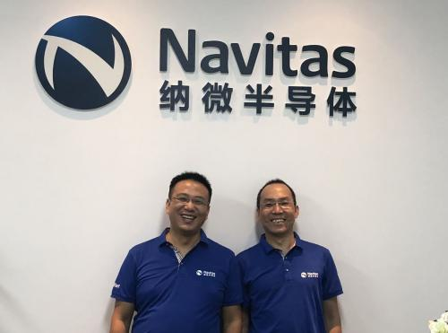 Yet more great press for Navitas from China!