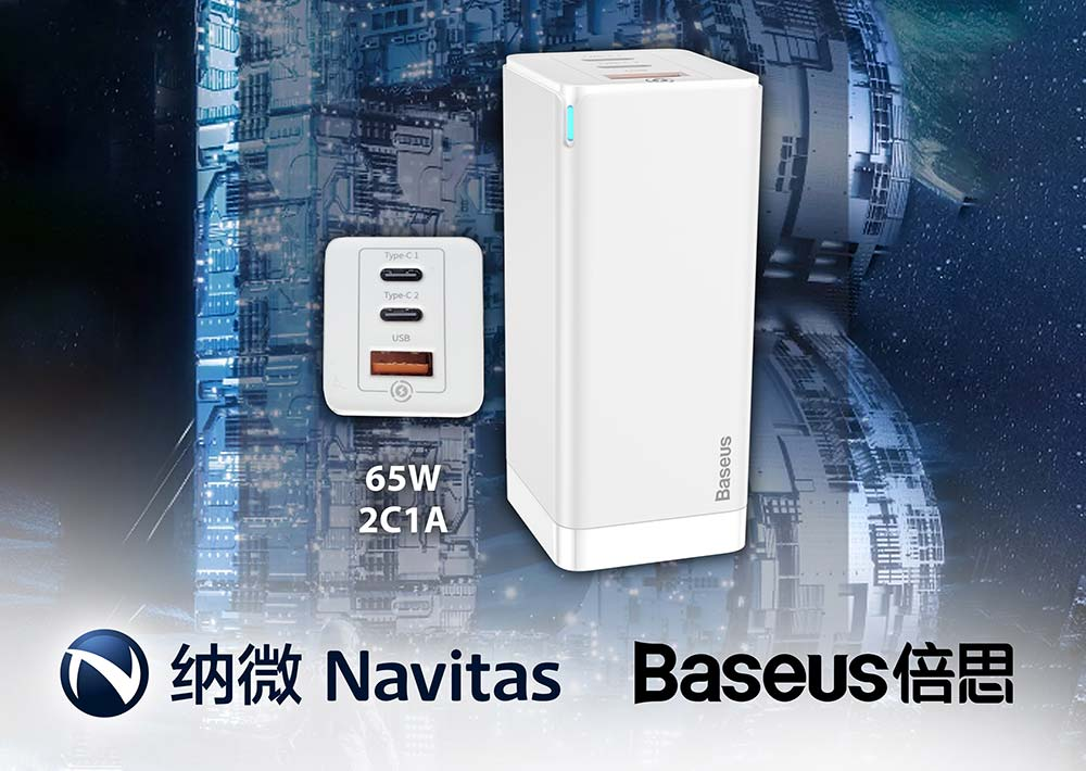 Navitas and Baseus Deliver the World's Smallest 65W 3-port Wall Charger