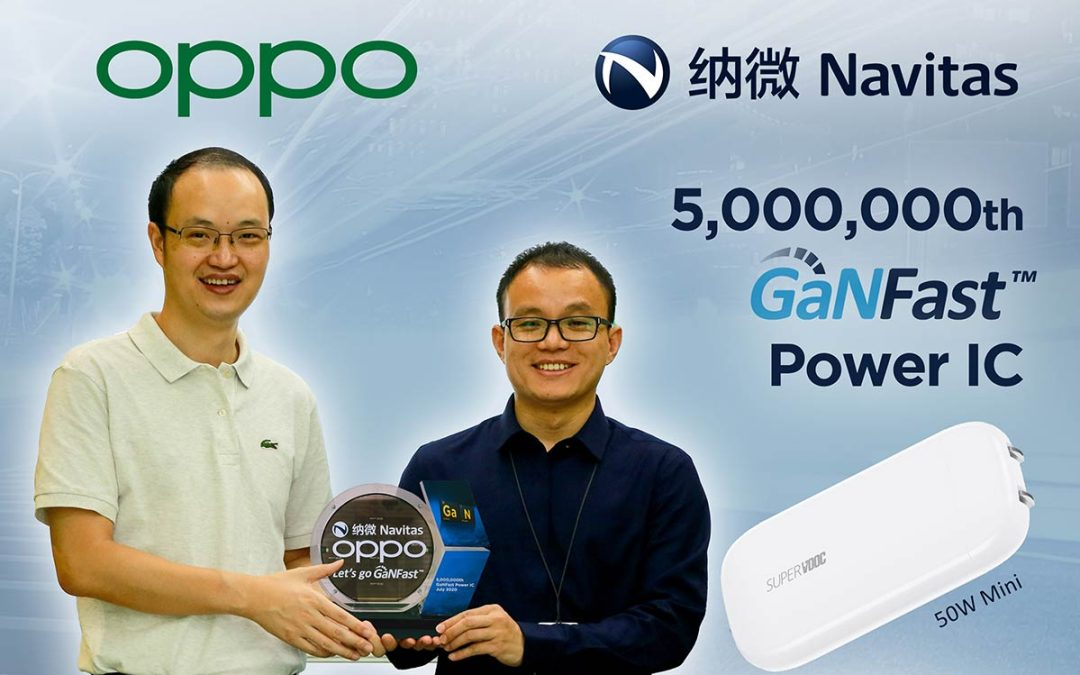 Navitas GaN IC Drives OPPO's New Generation of Fast Charging