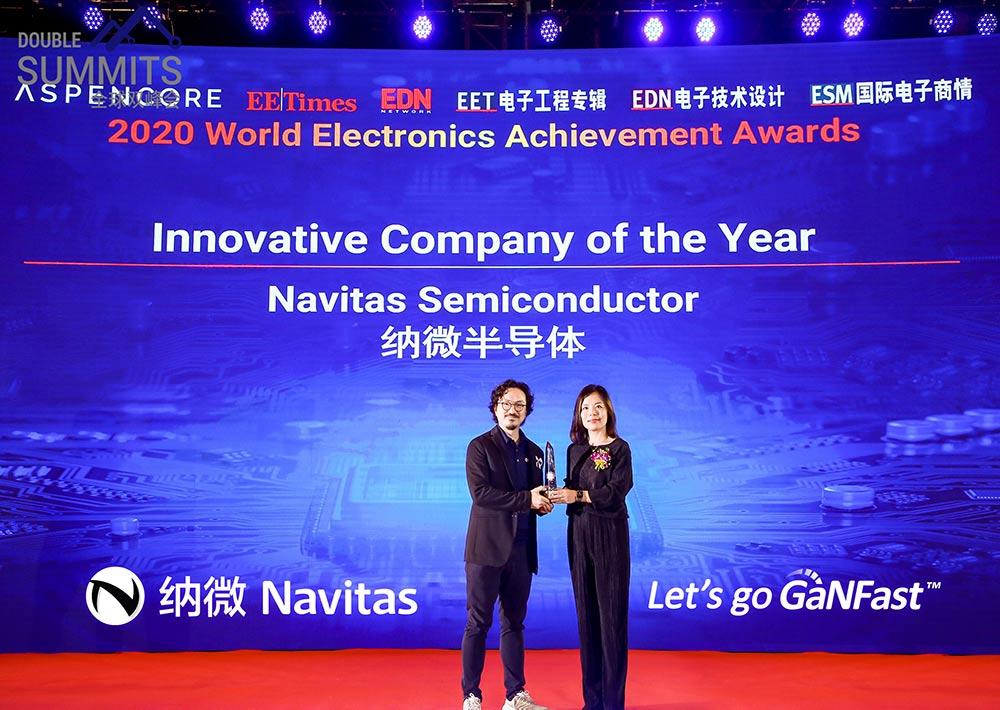 """纳微半导体荣获AspenCore""""2020年度创新杰出企业奖"""""""