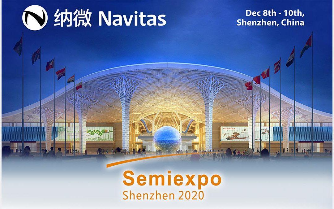 重磅:纳微半导体将在SemiExpo2020展会上宣布快充新时代的到来