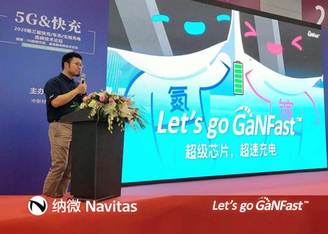 "Navitas Wins Prestigious ""Semiconductor Design Innovation Excellence Award"" at SemiExpo 2020"