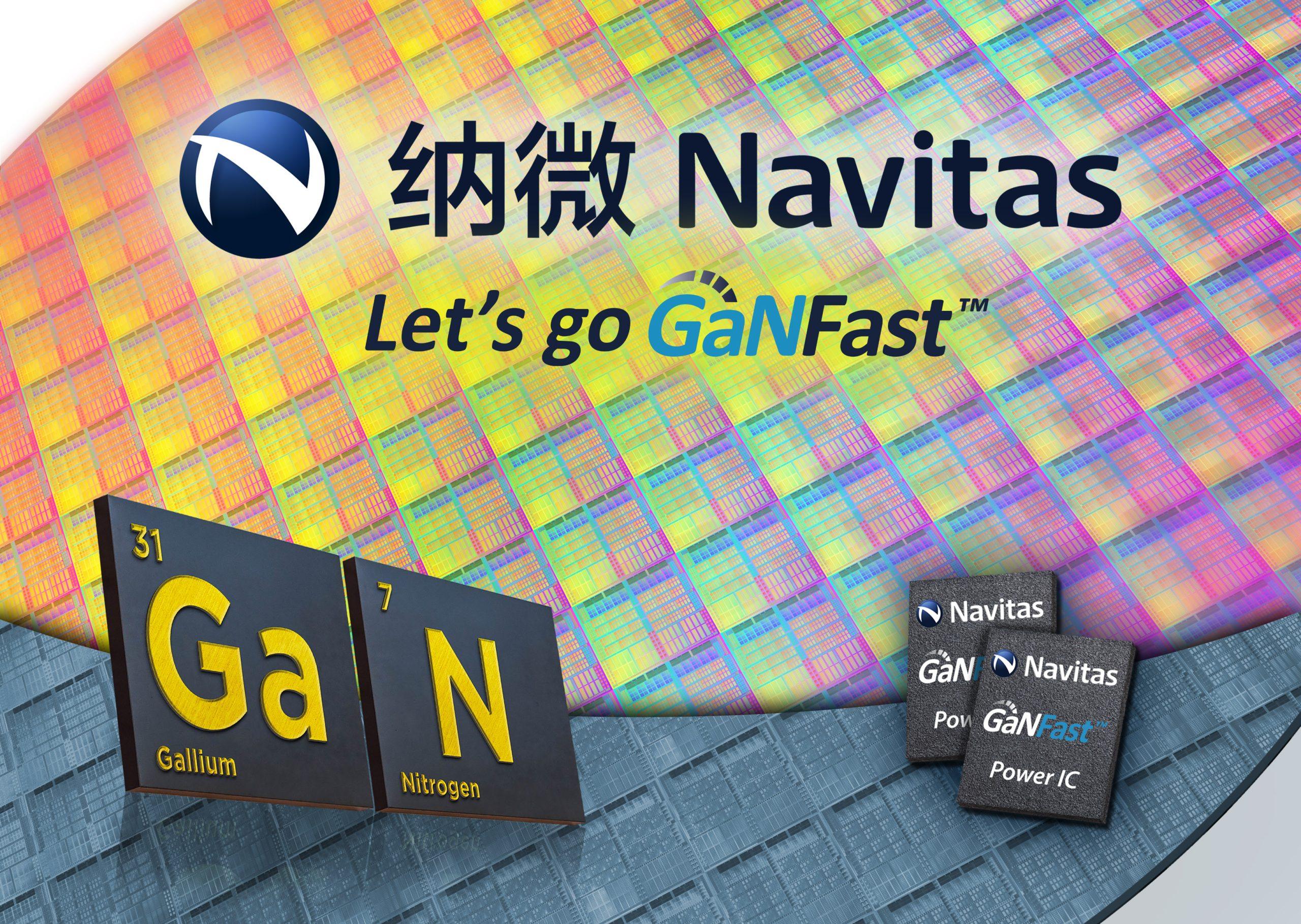 全球领先!纳微半导体宣布氮化镓芯片出货量超1300万颗