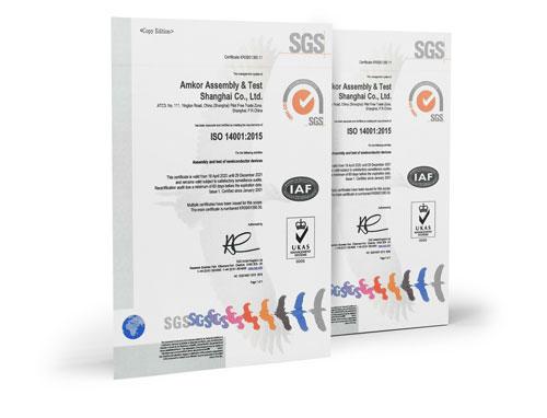 SGS Data Sheets