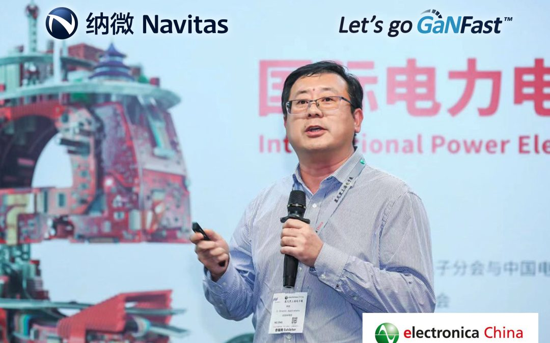 Navitas' Gallium Nitride (GaN) Power ICs Debut in Industrial Applications at Electronica China 2021