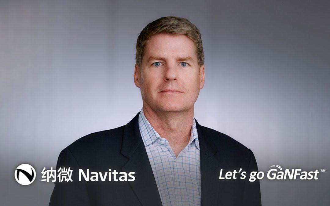 氮化镓功率芯片的行业领导者纳微半导体,将通过与Live Oak II特殊目的收购公司合并的方式,以10.4亿美元的企业价值上市