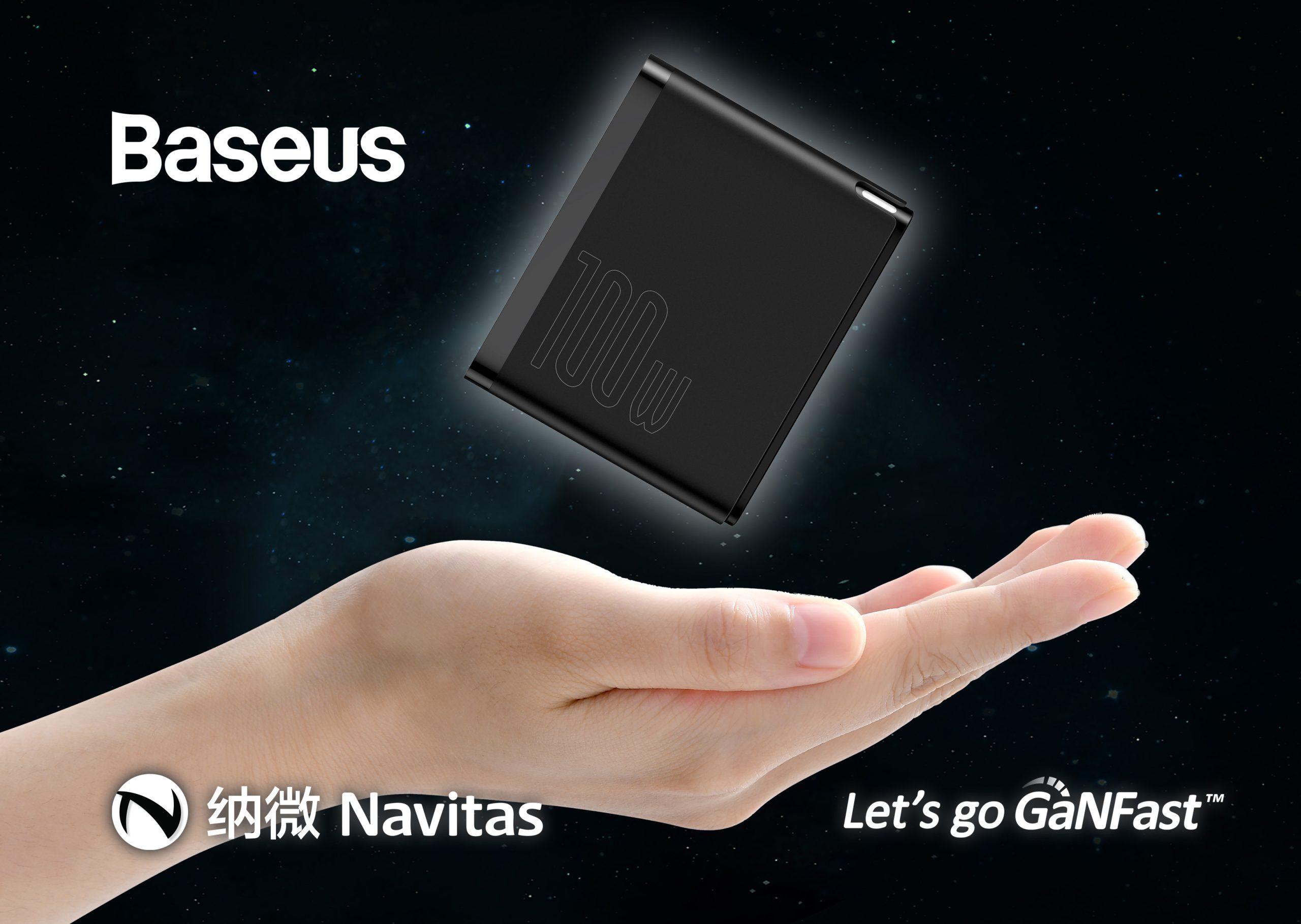 纳微半导体助力倍思全球首发QC5氮化镓充电器,手机快充再升级