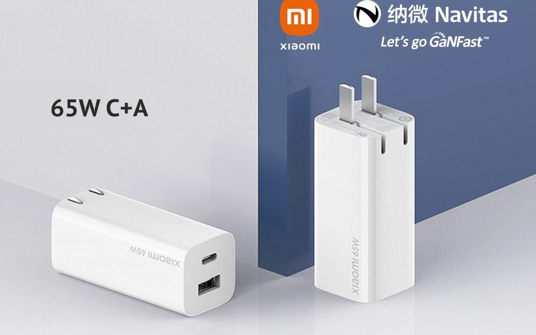 小米纳微三度携手,小米 65W 1A1C 氮化镓充电器发布!