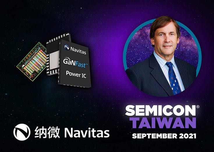 納微半導體在著名的SEMICON Taiwan 2021會議上重點介紹下一代半導體創新技術
