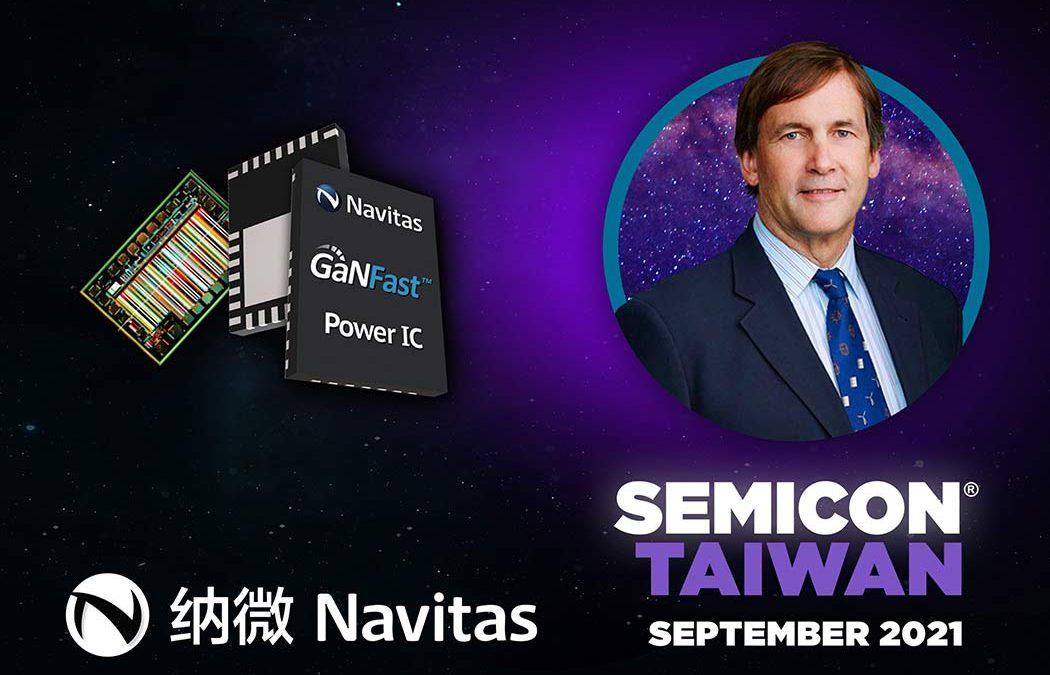 Watch: Dan Kinzer, SEMICON Taiwan Online Forum 2021